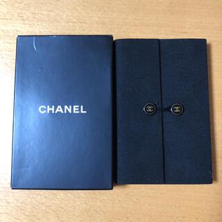 シャネル(CHANEL)のCHANELのメモ帳(ノート/メモ帳/ふせん)