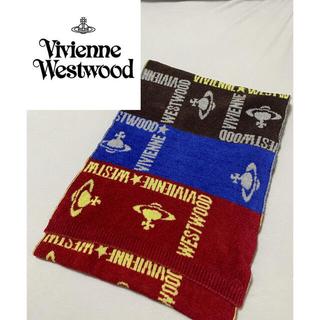 ヴィヴィアンウエストウッド(Vivienne Westwood)のヴィヴィアン ウエストウッド マフラー  リバーシブル マルチカラー(マフラー)