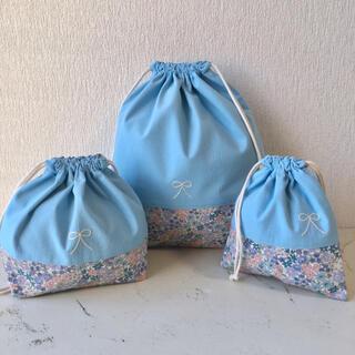 ハンドメイド 巾着3点 お着替え袋&お弁当袋&コップ袋 スカイブルー(外出用品)