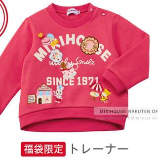 ミキハウス(mikihouse)の100♡ミキハウス♡福袋限定トレーナー♡新品♡(Tシャツ/カットソー)