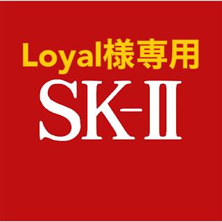 エスケーツー(SK-II)の Loyal様専用(パック/フェイスマスク)