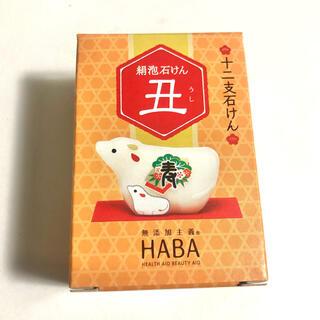 HABA - HABA 十二支 絹泡石けん