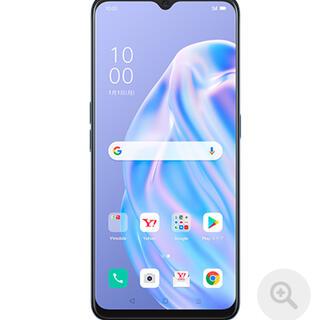オッポ(OPPO)のoppo  reno3A  ワイモバイル版 白(携帯電話本体)
