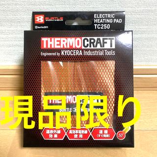 バートル(BURTLE)のバートルサーモクラフト電熱パット(その他)