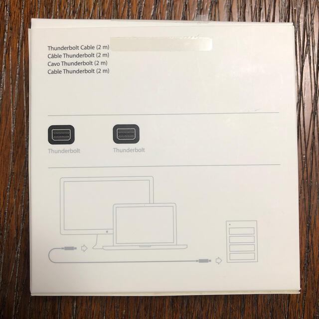 Apple(アップル)のApple Thunderboltケーブル(2.0 m)- ブラック スマホ/家電/カメラのPC/タブレット(PC周辺機器)の商品写真