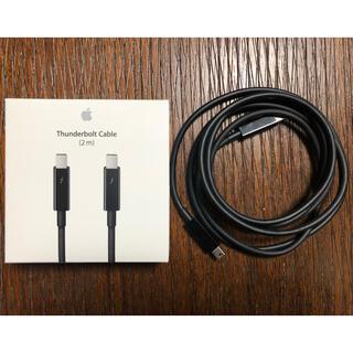 アップル(Apple)のApple Thunderboltケーブル(2.0 m)- ブラック(PC周辺機器)