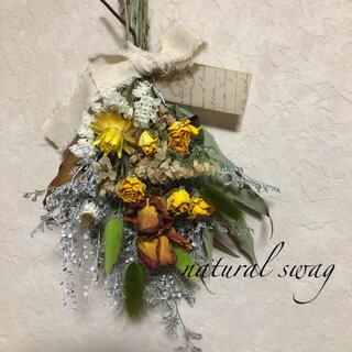 えき様専用♡No.247 green*orange ドライフラワースワッグ♡(ドライフラワー)
