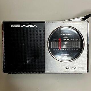 サンヨー(SANYO)のスーパーカドニカラジオ(ラジオ)