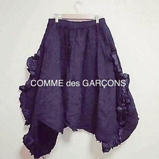 コムデギャルソン(COMME des GARCONS)のコムデギャルソン  ボリュームスカート (ひざ丈スカート)