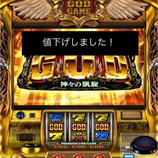 UNIVERSAL ENTERTAINMENT - ミリオンゴッド神々の凱旋 スロット実機 引取限定大阪
