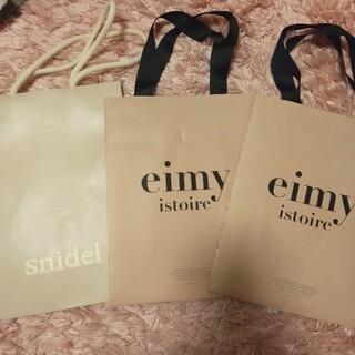 エイミーイストワール(eimy istoire)のeimy snidel ショッパー(ショップ袋)