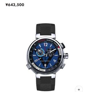 ルイヴィトン(LOUIS VUITTON)のルイヴィトン VUITTON タンブール 青盤 ブルー レガッタ クロノグラフ(腕時計(デジタル))