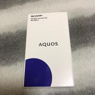 シャープ(SHARP)の新品 AQUOS アクオス sense3 lite simフリー ブラック(スマートフォン本体)