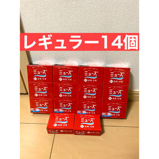 ミューズ(Mew's)のミューズ石鹸 レギュラー 95g 14個(ボディソープ/石鹸)
