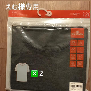 ジーユー(GU)の【えむ様専用】GUキッズインナー 半袖2枚(下着)