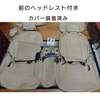 ダイハツ(ダイハツ)のラジ660様専用 ダイハツ タント シートカバー&ヘッドレスト フロアマット(車内アクセサリ)