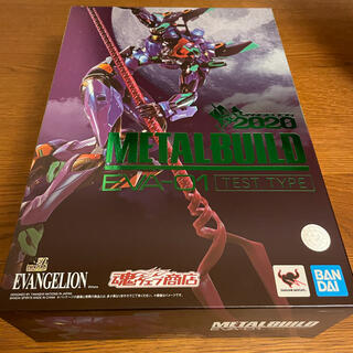 バンダイ(BANDAI)のMETAL BUILD エヴァンゲリオン初号機 EVA2020(アニメ/ゲーム)