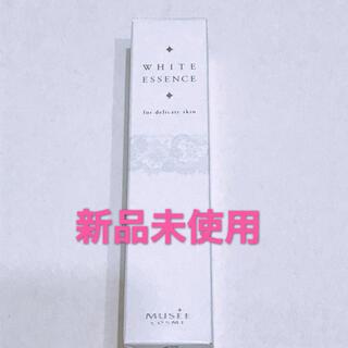 フロムファーストミュゼ(FROMFIRST Musee)の【新品未使用】ミュゼコスメ ホワイトエッセンスforデリケートスキン(美容液)