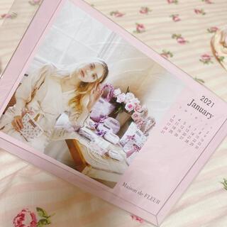 メゾンドフルール(Maison de FLEUR)の未開封 メゾンドフルール カレンダー(その他)