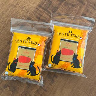 カルディ(KALDI)の【JANAT】ティーフィルター 50枚 ×2 (茶)