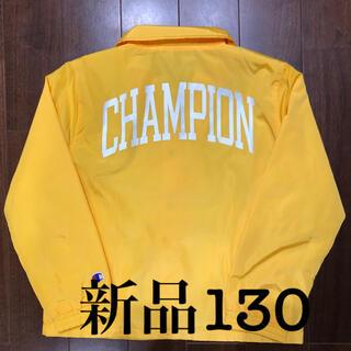 チャンピオン(Champion)のチャンピオン コーチジャケット 130  新品未使用 最終値下げ(ジャケット/上着)