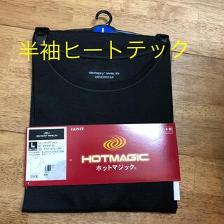 UNIQLO - 新品 メンズ Lサイズ ヒートテック 半袖