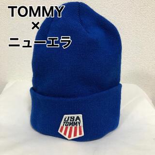 トミー(TOMMY)のTOMMY トミー ニューエラ コラボ ニット帽 ビーニー ブルー 青(ニット帽/ビーニー)