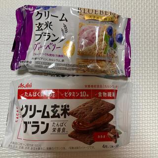 アサヒ(アサヒ)のクリーム玄米ブラン詰め合わせ31袋(ダイエット食品)