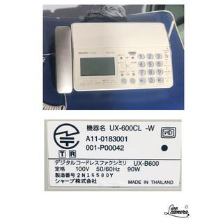 SHARP - シャープ FAX 電話機