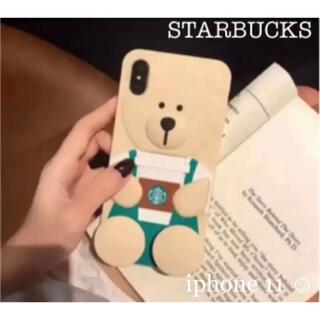 スターバックスコーヒー(Starbucks Coffee)の【新品】iphone11 スマホ 専用ケース スタバ ベアリスタ (iPhoneケース)