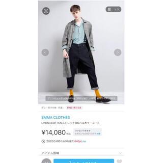 ステュディオス(STUDIOUS)のエマクローズ EMMA CLOTHES ストレッチBIGバルカラーコート(ステンカラーコート)