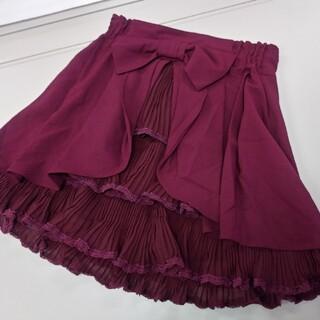 Secret Magic☆赤紫のバックリボン スカート♪ラ・エスト