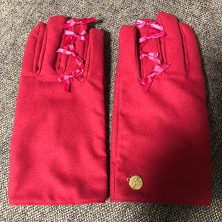 メゾンドフルール(Maison de FLEUR)のメゾンドフルール 手袋(手袋)