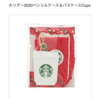 スターバックスコーヒー(Starbucks Coffee)のスターバックス ペンシルケース&パスケース ホリデー 2020 スタバ(その他)