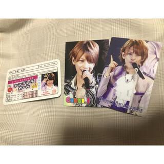 ジャニーズ(Johnny's)のKing & Prince 岩橋玄樹カード(アイドルグッズ)