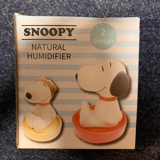 SNOOPY - スヌーピー♡天然陶器加湿器♡