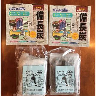 イワタニ(Iwatani)の備長炭・竹の炭(日用品/生活雑貨)