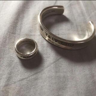 ティファニー(Tiffany & Co.)のティファニー リング バングル(リング(指輪))
