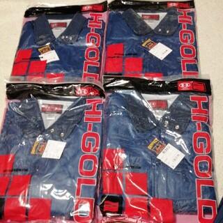 ハイゴールド(HI-GOLD)の未使用 160サイズ 4着セット 紺色 ジャンパー 野球 ウェア グランドコート(ウェア)