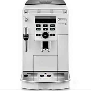 デロンギ(DeLonghi)のマグニフィカS ECAM23120 ホワイト(コーヒーメーカー)