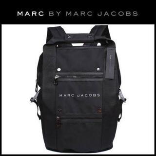 マークバイマークジェイコブス(MARC BY MARC JACOBS)の希少 マークジェイコブス バックパック(バッグパック/リュック)
