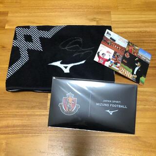 ミズノ(MIZUNO)のMIZUNOスポーツタオル 名古屋グランパス相馬勇紀選手サイン入り(記念品/関連グッズ)