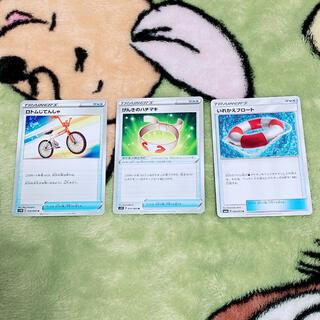 ポケモン(ポケモン)のポケモンカード ポケカ トレーナーズ グッズ まとめ売り(シングルカード)