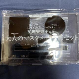 タカラジマシャ(宝島社)のGLOW1月号付録 大人のマスクメイク5点セット(コフレ/メイクアップセット)
