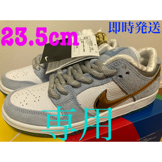 ナイキ(NIKE)のSEAN CLIVER × NIKE SB DUNK LOW HOLIDAY(スニーカー)
