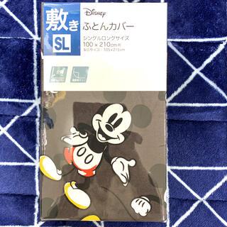 ディズニー(Disney)のミッキーマウス 敷き布団カバー(シーツ/カバー)