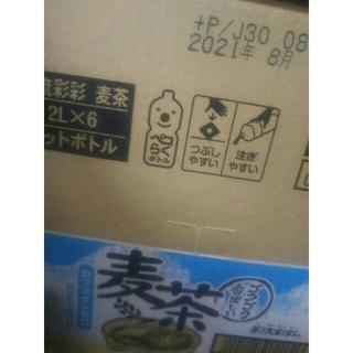 コカコーラ(コカ・コーラ)のコカ・コーラ社 むぎ茶 1ケース(茶)