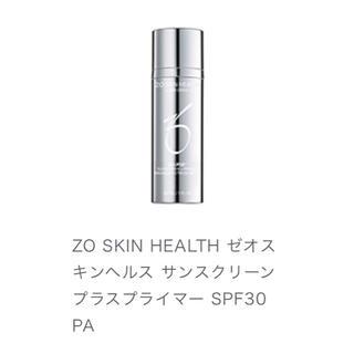 オバジ(Obagi)のゼオスキン サンスクリーン プラスプライマー SPF30  新品未使用最安値‼️(日焼け止め/サンオイル)