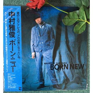 コロンビア(Columbia)の中村雅俊 恋人も濡れる街角、甘い言葉、悲しみをいやす夜など10曲 LPレコード(ポップス/ロック(邦楽))