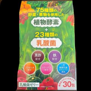 アサヒ(アサヒ)の乳酸菌ゼリー 青汁ゼリー 青汁 大麦若葉青汁ゼリー 富士薬品 植物酵素ゼリー(青汁/ケール加工食品)